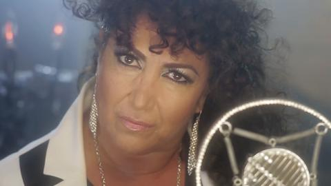 Vaya Pedazo De Rey - Amanda Miguel